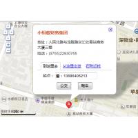 深圳如何注销公司