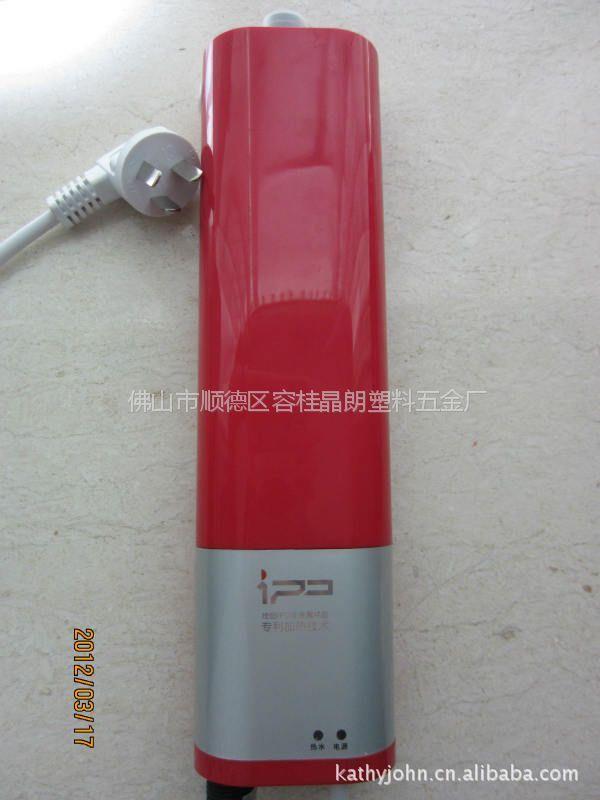 供应新款电热水龙头独创IPO非金属纯晶安全可靠全塑料玻璃发热体