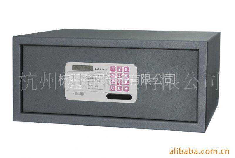 供应电子保险箱