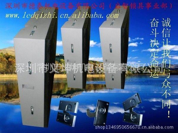供应廉价批发LED边锁锁扣吊装锁扣