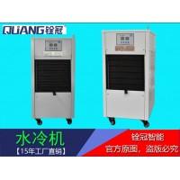 厂家直销水冷机工业降温制冷设备冷水机 移动式冷水