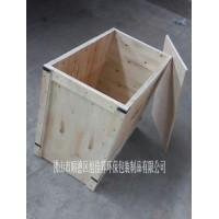 供应佛山优质包装木箱 专业木箱包装厂家 定做木箱木托