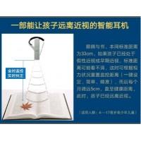 智能视力保护仪、护眼仪、眼护神、护眼神、眼护仪、