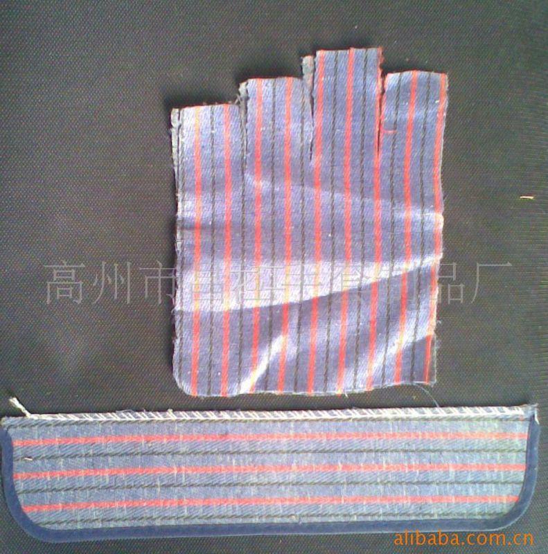 供应手套辅料(红蓝黑胶袖)