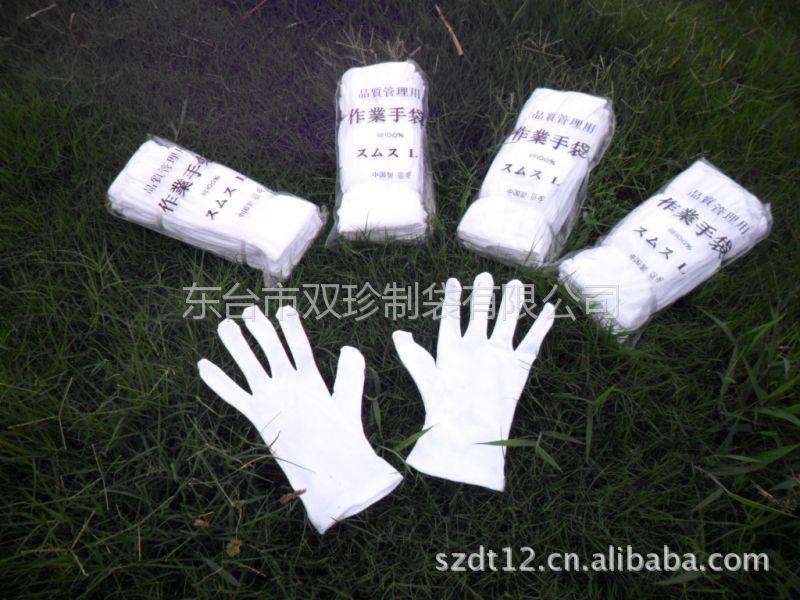 供应棉毛手套,尼龙手套,礼仪手套,涤棉手套,作业手套,工作手套