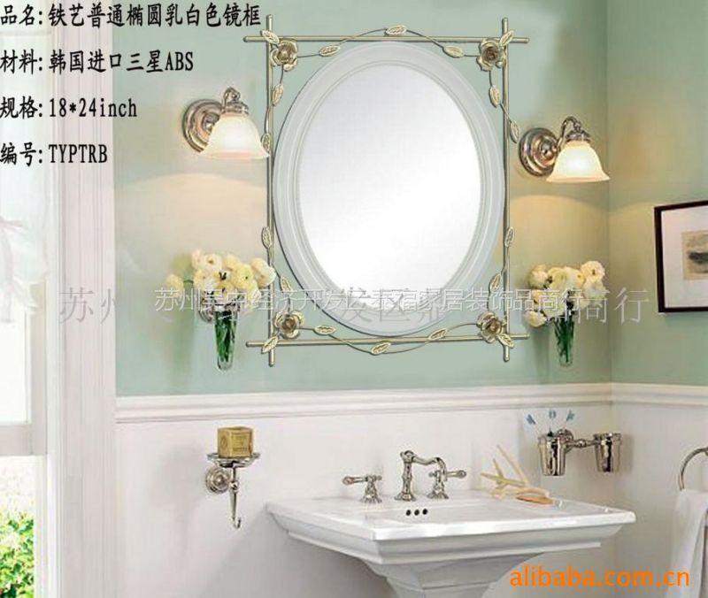 供应新款高档欧式浴室镜镜框(图)