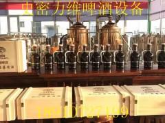 史密力维啤酒设备图 (24)