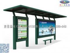 新建公交站台候车亭样式选型图片 (30)
