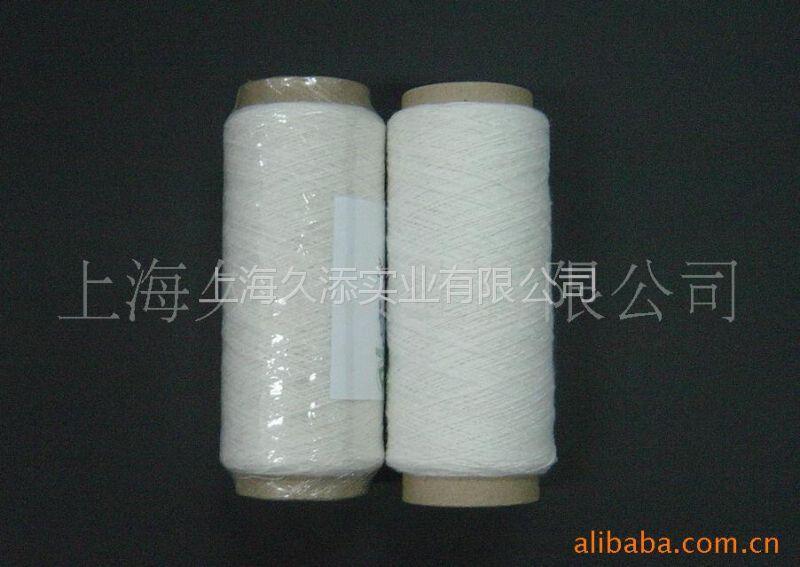 供应再生棉手套纱/气流纺/OE纱(5s,7s)