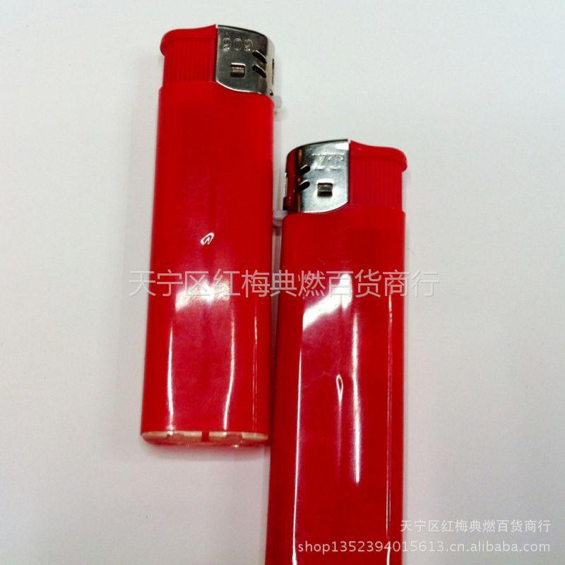 供应YT-909广告打火机批发