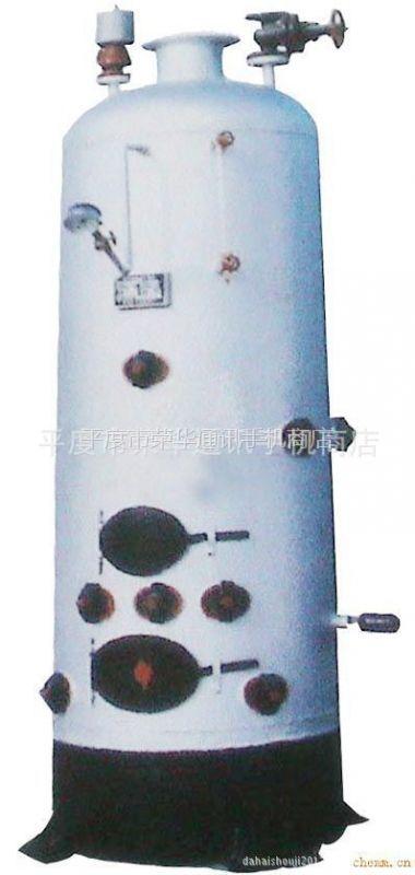 专业供应订做青岛锅炉优质锅炉