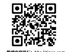 跨境电商论坛分享跨境测评红人资源信息、广告数据分析等资料