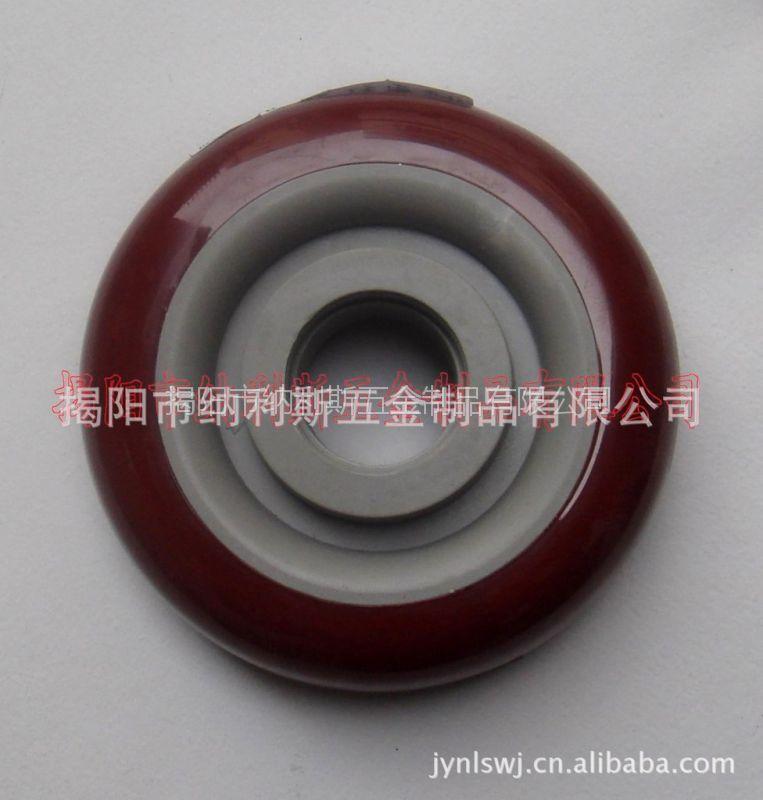供应厂家直销优品质4寸枣红双轴承单轮