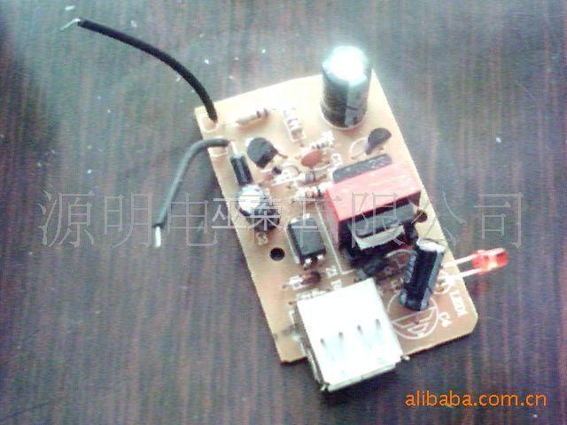 供应5VUSB充电器线路板组件