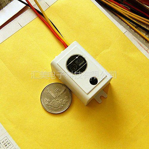 供应220V1500W红外遥控开关万能接收/来电通电型手动开灯超小体积