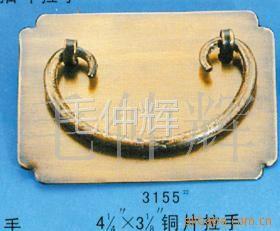 供應批發仿古銅件(拉手、門牌、門鎖)