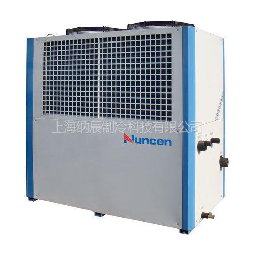 供应风冷式冷水机,工业冷水机,制冷设备www.nuncen.com