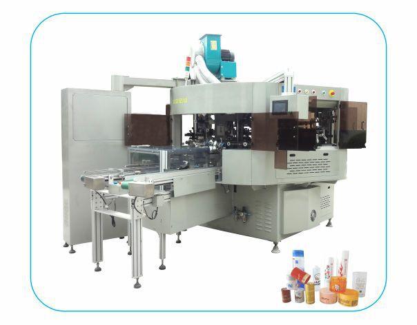 供应瓶盖全自动烫金机厂家-广州供应全自动瓶盖烫金机器设备