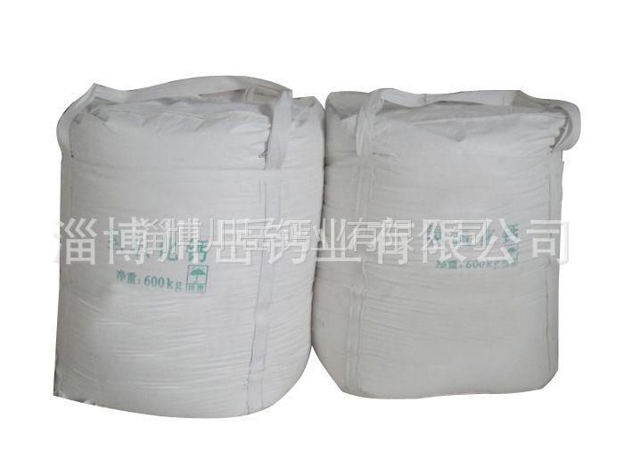供应优质氢氧化钙石灰