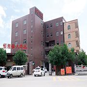 晋江市恒雅婴儿用品有限公司
