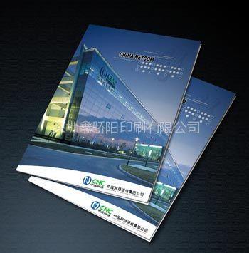 供应画册印刷,深圳画册印刷,专业画册印刷,深圳印刷厂