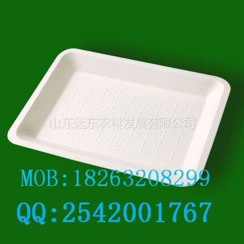 供应厂家大量供应甘蔗纸浆一次性餐具220ml纸托盘