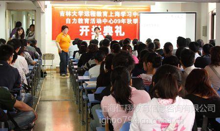 供应上海在职攻读研究生进修班,上海企业管理研究生进修班