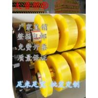 青岛生产包装胶带厂家可印刷/规格任定/质量保证