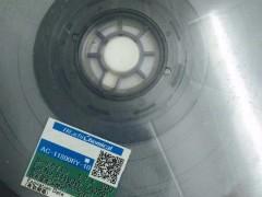 专业回收ACF胶南京收购ACF胶