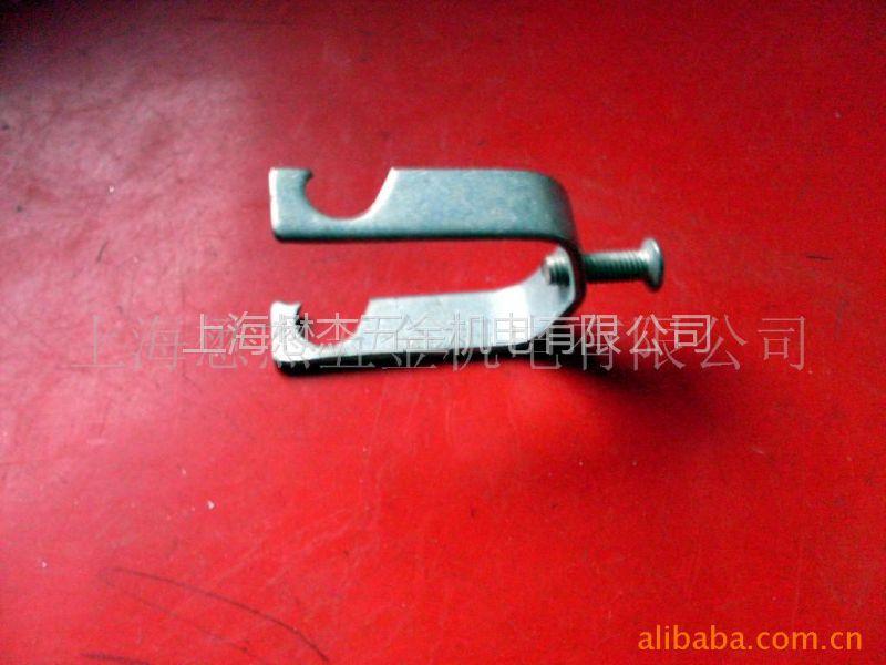 【低价供应】上海懋杰铁制镀锌龙骨卡配件多款有供