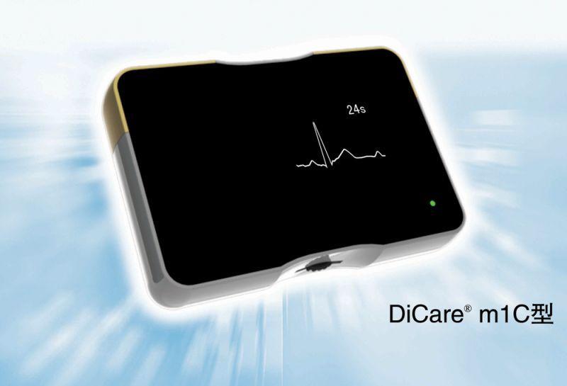 供应便携式心电记录仪