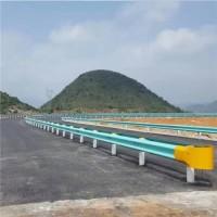 贵州格拉瑞斯防撞高速公路波形护栏