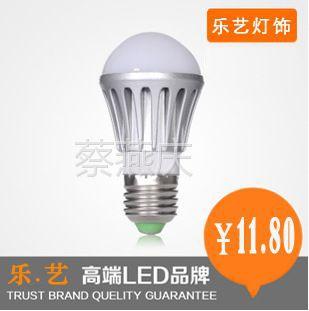 供应厂家直销促销款LED节能灯LED球泡灯3W球泡