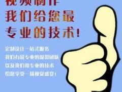 济宁专业影视制作企业宣传片微电影拍摄后期处理