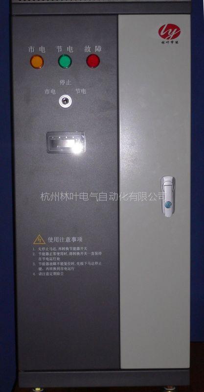 厂家供应LYV变频节电器