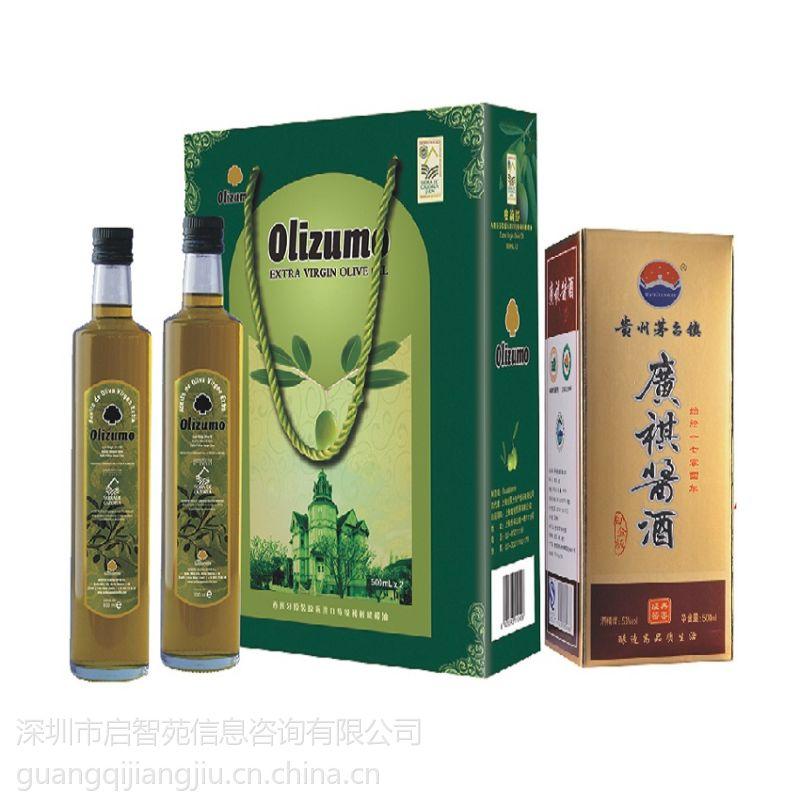 供应西班牙进口橄榄油套装=【廣祺酱酒】白金版奥莉舒特级初榨橄榄油500ML*2礼盒