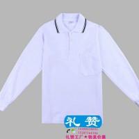 玉溪宣传文化衫批发公司通海针织纯棉空白T恤印刷工艺