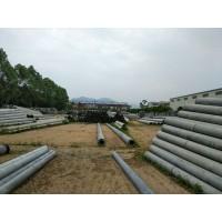 广州增城水泥电线杆厂