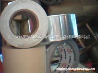 批发供应铝箔纸