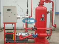 正确选择蒸汽凝结水回收装置