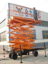 供应供应台面可伸缩式液压升降机