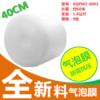 Rocan气泡膜防震加厚气垫膜打包泡泡纸包装泡沫纸快递包装气泡纸40cm