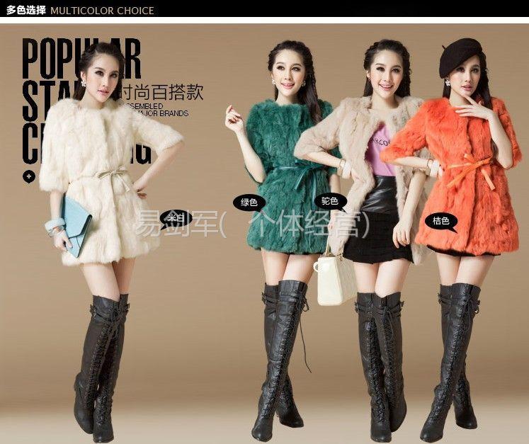 供应2012热销新款(慕訫牌)獭兔拼接保暖中长款圆领气质女装