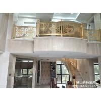 镜面玫瑰金雕花隔断 高档铜铝屏风梯弧形铜楼梯