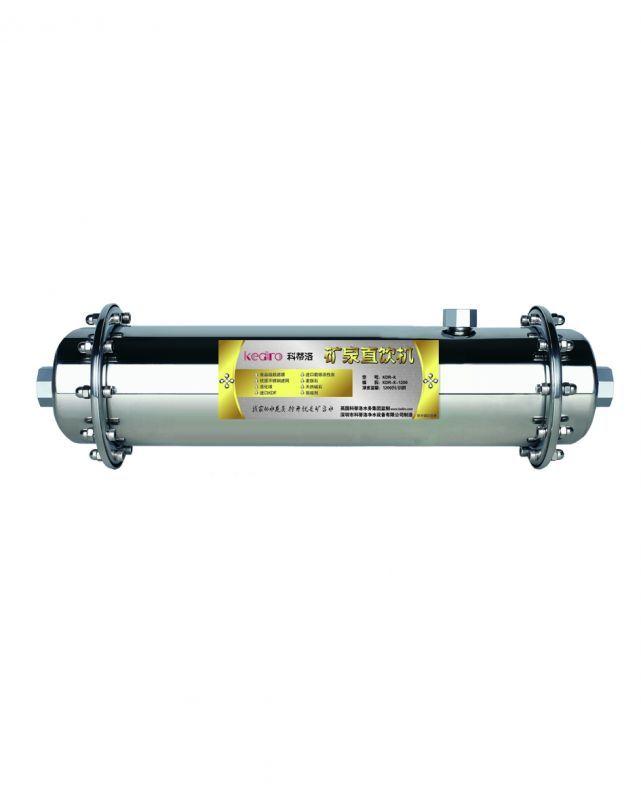 供应科蒂洛净水器十大品牌厨房净水器KDR-C-1000A