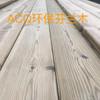 纯进口防腐木地板价格
