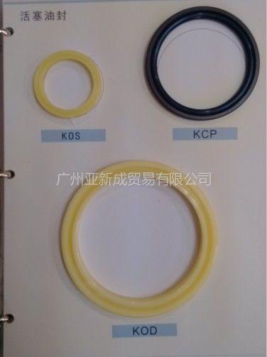 供应工程机械液压油缸密封件