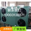 上海医药冷库,保鲜库,冷库安装公司,冷库建造,冷库设计