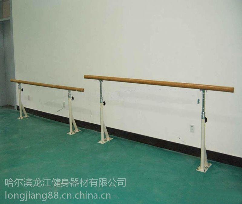 供应哈尔滨舞蹈把杆厂定做各种尺寸的舞蹈把杆价格一副起批发