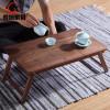 尊旭黑胡桃实木小茶几折叠学习桌便携式电脑桌飘窗小小炕几